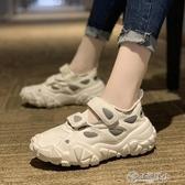 老爹鞋女2020春新款韓版百搭ins魔術貼小白鞋厚底透氣網面運動鞋 小城驛站