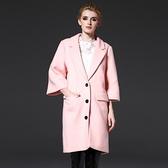 毛呢大衣-長版時尚獨特喇叭袖女風衣外套2色73ir28【時尚巴黎】