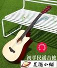 吉他 正品38寸41寸民謠木吉他初學者男...