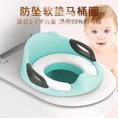 兒童馬桶坐便器寶寶馬桶圈女童嬰幼兒馬桶墊男小孩子加大號坐墊圈 【熱銷88折】