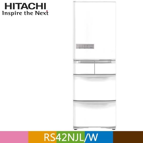 【南紡購物中心】HITACHI 日立407公升日本原裝變頻五門(左開)冰箱RS42NJL星燦白(W)