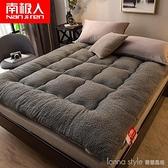 床墊軟墊加厚棉床褥家用墊被褥子學生宿舍單人租房專用地鋪睡墊子 開春特惠 YTL
