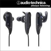 鐵三角 Bluetooth 藍芽耳機 重低音 AUDIO-TECHNICA ATH-BT12 BK 現貨+排單!