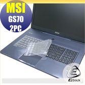 【Ezstick】MSI GS70 2PC 系列 專用高級TPU鍵盤保護膜