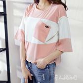 女寬鬆韓版潮學生百搭純色七分袖夏季新款t恤   SMY8518【男人與流行】