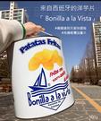 【2wenty6ix】西班牙Bonill...