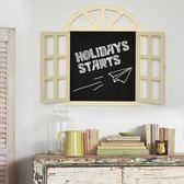 田園復古窗戶黑板留言板壁飾創意家居店鋪個性假窗壁掛牆上裝飾品 卡布奇诺HM