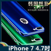 iPhone 7 4.7吋 金屬邊框+炫彩壓克力後蓋 鏡頭保護 二合一組合款 保護框 保護套 手機套 手機殼