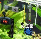 (一件免運)溫度計魚缸玻璃溫度計 水溫度計 水族箱水溫計烏龜缸溫度計魚缸溫度計