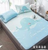 涼席 1.5M床可水洗折疊冰絲席夏天學生空調席子軟席 QX15568 『寶貝兒童裝』