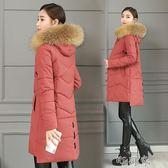 棉襖女反季韓版修身中長款棉衣加厚冬天羽絨棉服外套 町目家
