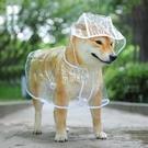 快速出貨小狗雨衣防水狗狗的泰迪中型小型犬博美寵物雨披柯基雨天衣服