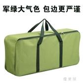野炊包 收納包大號燒烤架配件手提包戶外燒烤用品手拎包用具便攜包 QX16135 『優童屋』