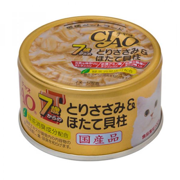 【寵物王國】日本CIAO特齡罐-7歲33號(雞肉+干貝)貓罐75g