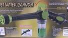 免運費 EZ JET八段式高壓泡沫水槍清潔組(台灣製造)