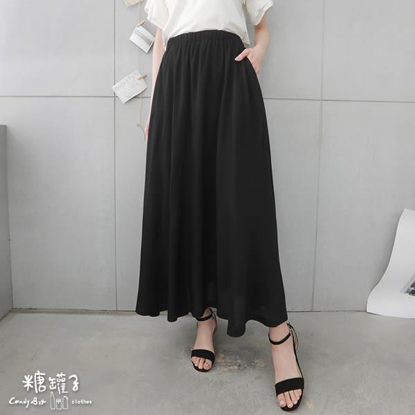 【五折價$399】糖罐子素面縮腰口袋雪紡長裙→預購【SS1708】