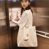 帆布包女側背包文藝學生書包百搭韓國手提購物袋潮 『名購居家』