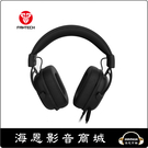 【海恩數位】FANTECH MH90耳機 手遊x電競x音樂 打造全方位HIFI等級的電競耳機