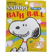 日本史努比洗澡沐浴球