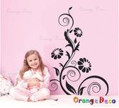 壁貼【橘果設計】黑色花藤 DIY組合壁貼 牆貼 壁紙室內設計 裝潢 壁貼