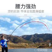 漢鼎短節手竿碳素溪流竿釣魚竿8米超輕超硬魚桿套裝垂釣漁具魚竿   草莓妞妞
