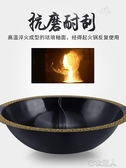 重慶龍頭火鍋盆商用電磁爐專用鑄鐵琺瑯搪瓷串串紅清湯鴛鴦火鍋鍋