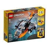 LEGO 樂高 CREATOR 創意系列 31111 電子無人機 【鯊玩具Toy Shark】