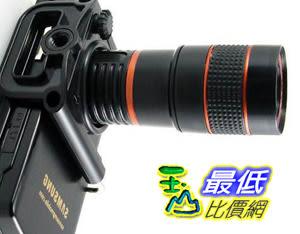 [玉山最低比價網]  通用型 手機專用鏡頭 8倍光學變焦 望遠鏡頭 第三代 (28805_G34)