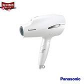 【海洋傳奇】【日本出貨】日本Panasonic EH-NA99吹風機 (白)