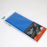 3Doodler Start 3D列印筆 環保顏料 藍色