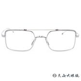 Thom Browne 眼鏡 雙槓 方框 近視眼鏡 TBX909 銀-金 (49mm) 久必大眼鏡