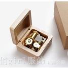 木質八音盒天空之城音樂盒創意送女友情人節女生兒童生日禮物 618購物節