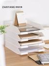 文件收納架 文件架子托盤信封盤單雙多層橫式文件架多層可疊加文件【快速出貨八折下殺】