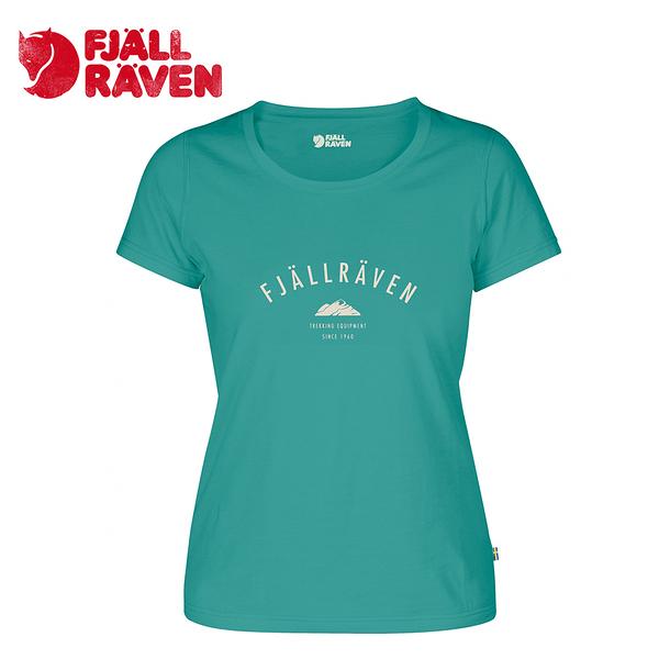 瑞典 Fjallraven 小狐狸 Trekking Equipment T-Shirt W 有機棉T 女款 銅綠 #89617