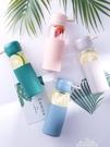 玻璃杯子透明抖音ins創意個性潮流便攜喝水杯女韓國清新可愛『新年禮物』