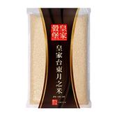 皇家穀堡皇家台東悅之米6kg【愛買】