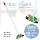 莫菲思 (清潔專家) 歐式居家浴測中地刷