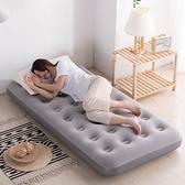 充氣床 舒士奇 充氣床墊雙人家用折疊 氣墊床單人加大簡易便攜加厚充氣床 晶彩 99免運