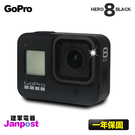 Gopro Hero 8 Black 最...