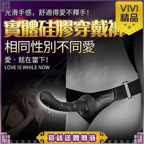 情趣用品-PRETTY LOVE 按摩器 BAILE ULTRA CURVY DILDO 金剛芭比鬆緊調節女用穿戴褲-6.2吋