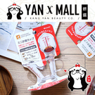 日本製 Inomata 烘培烹飪用具 - 迷你刻度計量杯【妍選】