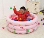 加厚充氣海洋球池家用嬰兒游泳池寶寶圍欄兒童釣魚玩具小孩波波池    琉璃美衣
