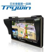 Trywin 原廠五吋遮陽板