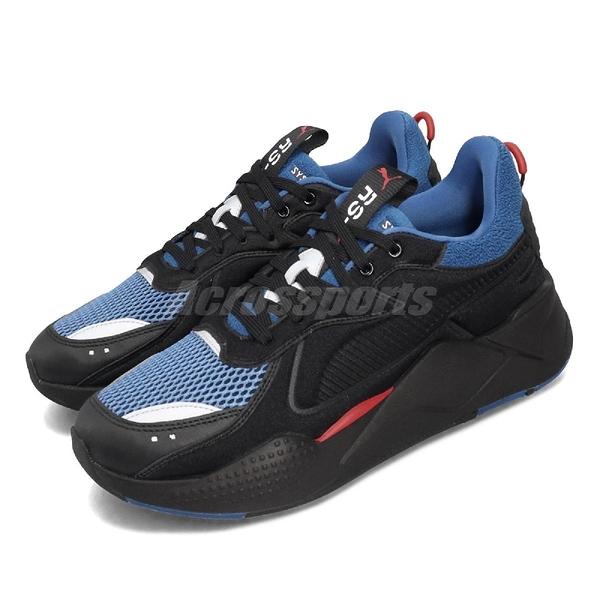 Puma 休閒鞋 RS-X Softcase 黑 藍 男鞋 運動鞋 老爹鞋 【ACS】 36981905