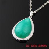 白k金台灣藍寶項鍊-經典18.5克拉  石頭記
