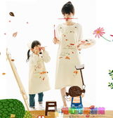 小畫家 兒童畫畫 圍裙 畫衣 親子班服 diy衣罩 幼稚園 美術館 寶寶 手工