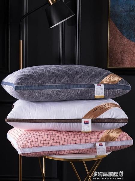 枕頭-羽絲絨枕頭枕芯一對裝家用店枕雙人單人學生枕頭芯整頭 YYS 多麗絲