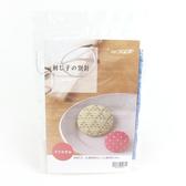 【8折優惠】刺子繡別針材料包