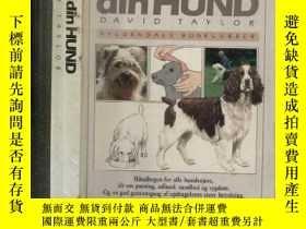二手書博民逛書店英文原版書罕見Duog din HUND 狗的養護 銅版紙 插圖