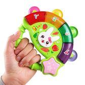 兒童早教多功能音樂手搖鈴嬰兒安撫玩具6-12個月寶寶益智     西城故事
